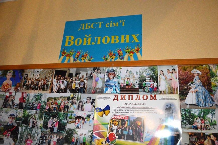 Накануне зимних праздников Днепропетровские спасатели посетили гериатрический пансионат и многодетную семью (ФОТО) (фото) - фото 1