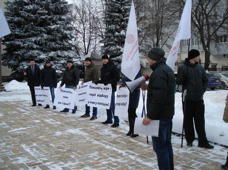Участники конкурса в патрульную полицию снова митингуют (фото) - фото 1