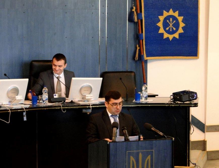 У Хмельницькому ухвалили бюджет на 2016 рік (Фото) (фото) - фото 1