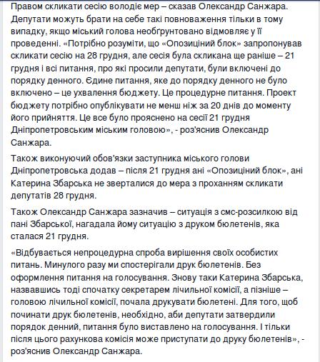 Screenshot - 29.12.2015 - 13:28:18