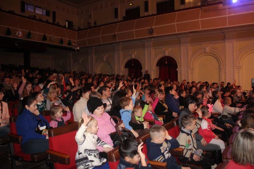 Днепродзержинским детям-льготникам подарили новогоднюю сказку, фото-2