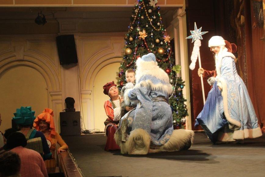 Днепродзержинским детям-льготникам подарили новогоднюю сказку, фото-6