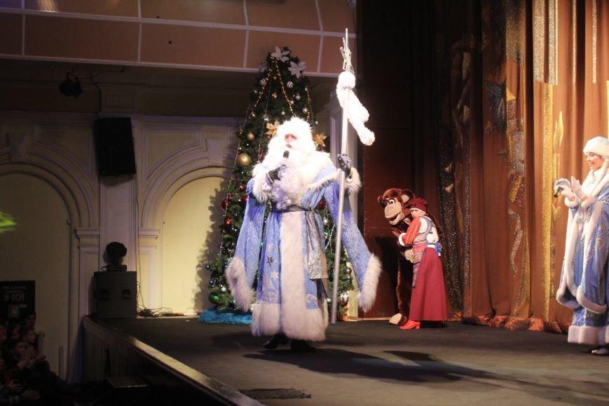 Днепродзержинским детям-льготникам подарили новогоднюю сказку, фото-3