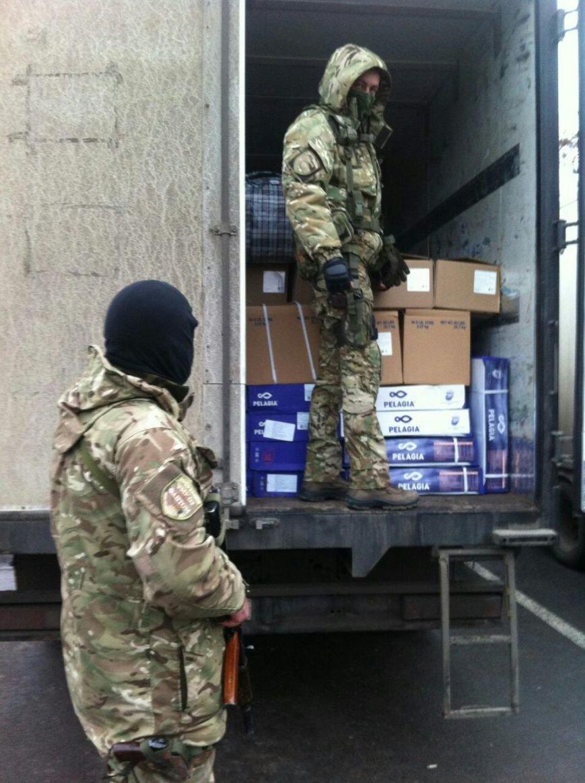 В Артемовском районе выявлены факты финансирования терроризма в особо крупных размерах (фото) - фото 1