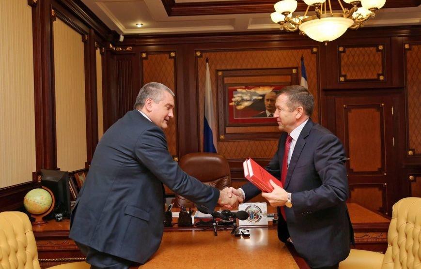 Свет увидела полная версия Красной книги Республики Крым (ФОТО), фото-1