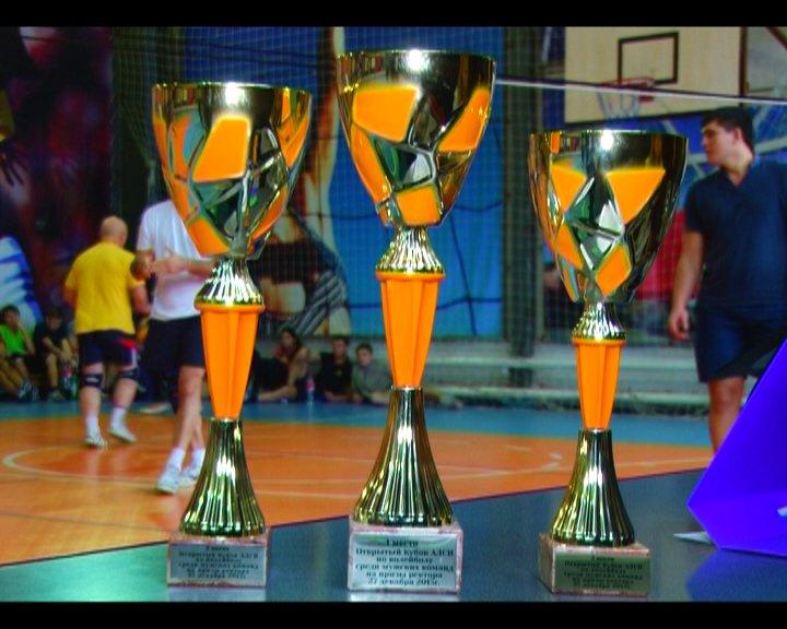Волейбол 4
