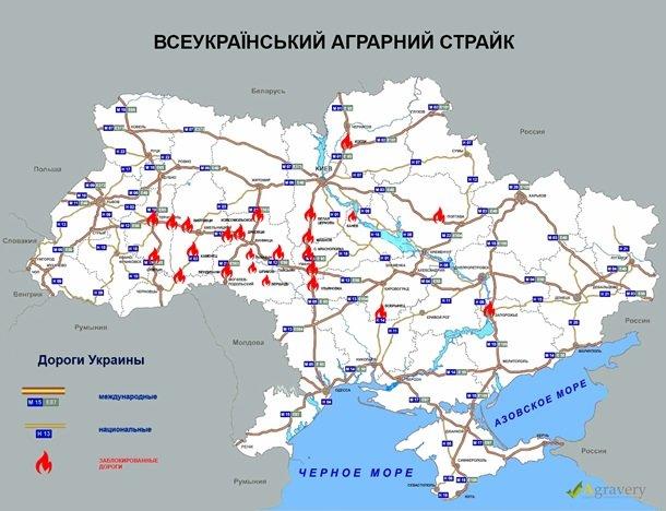 В Україні триває протест аграріїв, перекрито дорогу на Буковині (фото) - фото 1