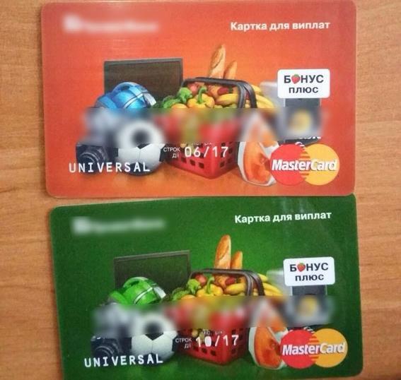 На Днепропетровщине фиктивным студентам выплатили более полумиллиона гривен стипедии (фото) - фото 3