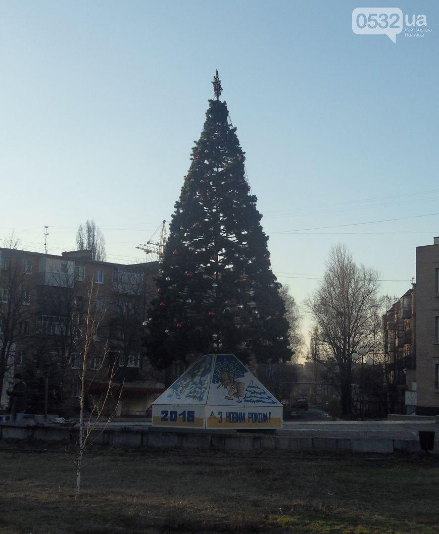 У Ленінському районі Полтави відновили ялинку (ФОТОФАКТ) (фото) - фото 1