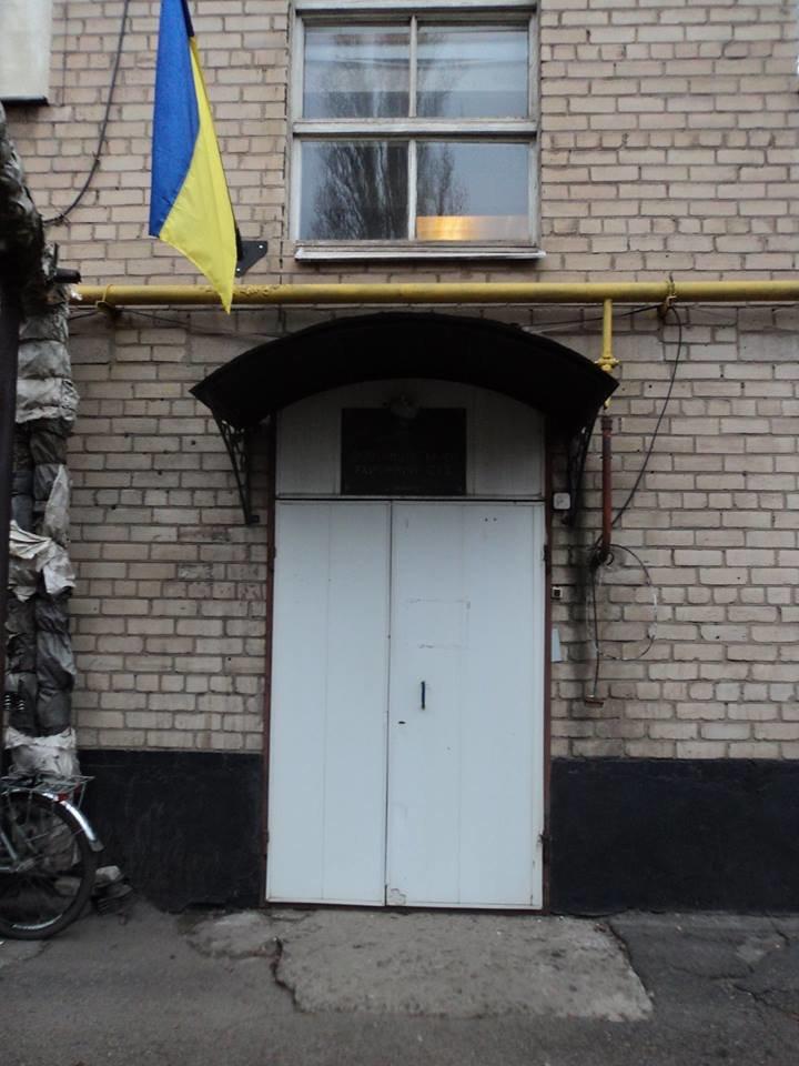 В райсуде Кривого Рога больше года рассматривают иск прокуратуры против активистов (ФОТО) (фото) - фото 1