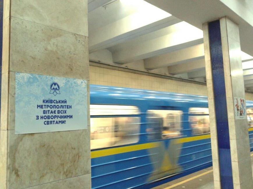 В Киеве станцию метро украсили новогодними открытками (ФОТОФАКТ) (фото) - фото 1