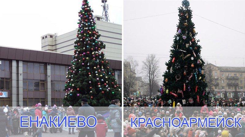 Фото новогодних елочек Донбасса в 2015 году (фото) - фото 1
