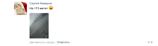 Screenshot - 30.12.2015 - 12:50:09