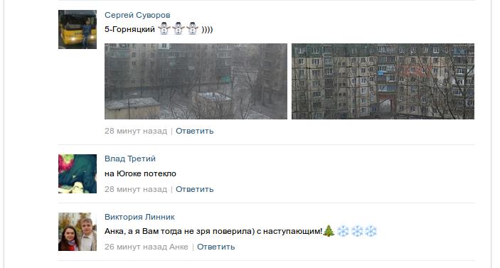 Screenshot - 30.12.2015 - 13:23:24