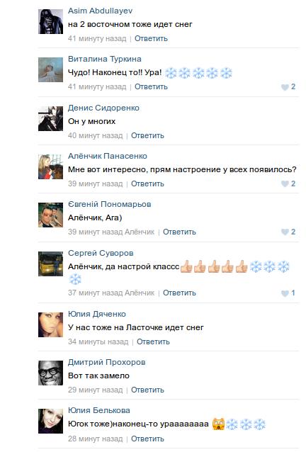 Screenshot - 30.12.2015 - 12:48:48