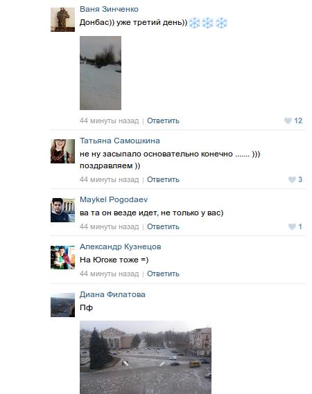 Screenshot - 30.12.2015 - 12:48:09