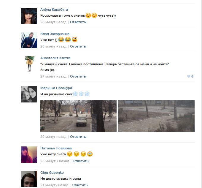 Screenshot - 30.12.2015 - 12:49:16