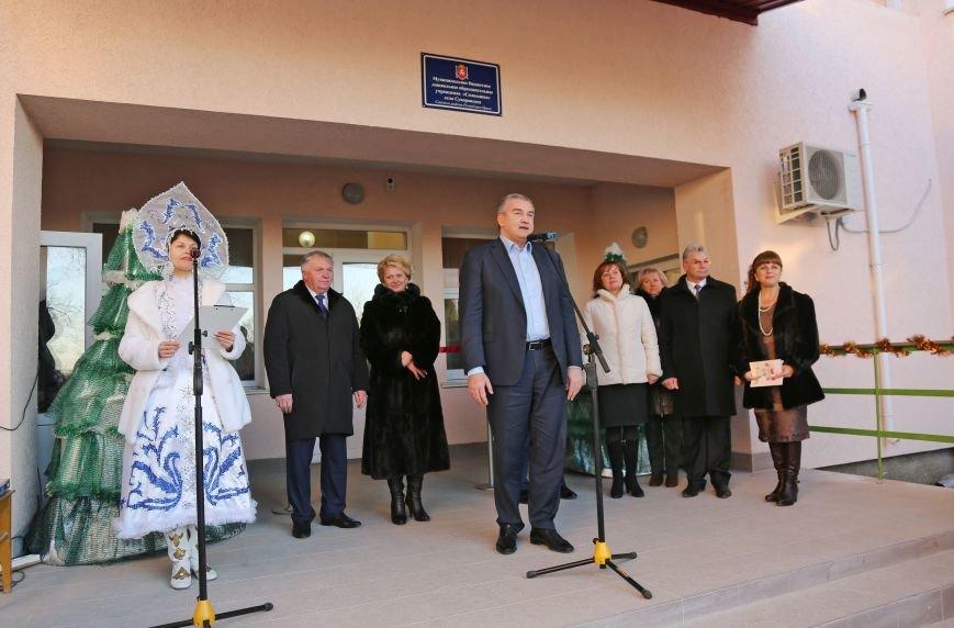 В канун Нового года в Крыму открыли три детских сада (ФОТО) (фото) - фото 1