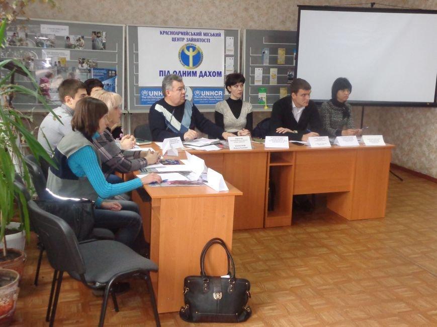 Сегодня Красноармейский центр занятости впервые посетили представители ОБСЕ (фото) - фото 2