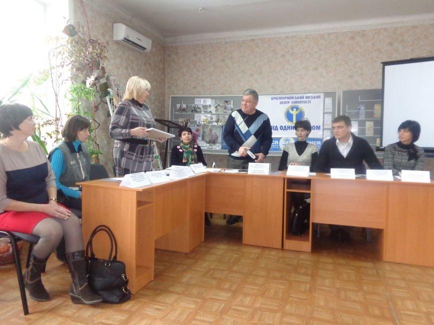 Сегодня Красноармейский центр занятости впервые посетили представители ОБСЕ (фото) - фото 9