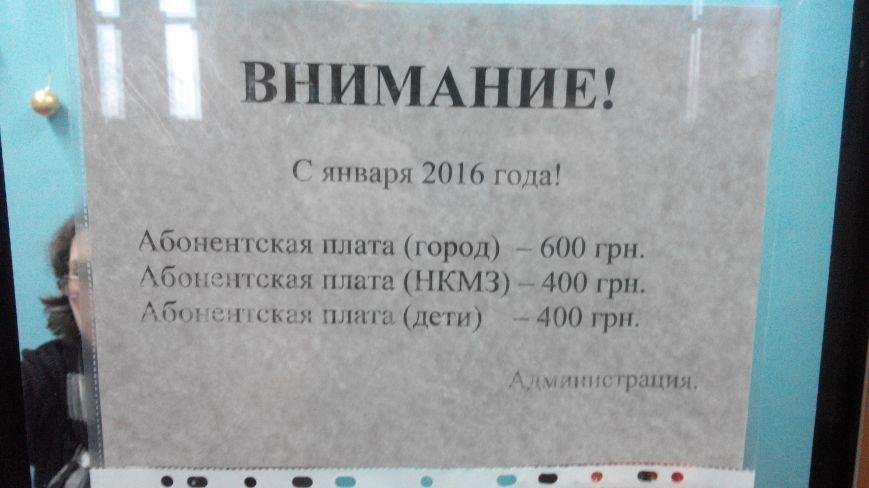 2015-12-25 14.51.51
