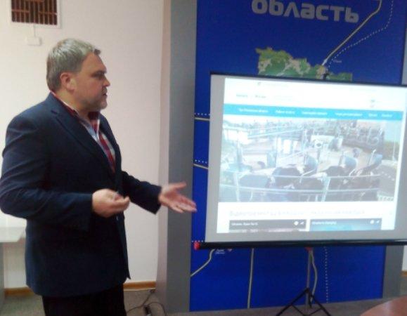 На Рівненщині створили інвестиційну карту, якій немає аналогів в Україні (фото) - фото 1