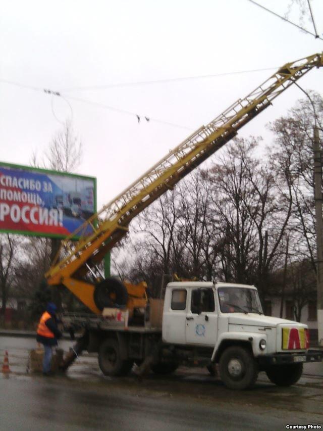 елка Луганск