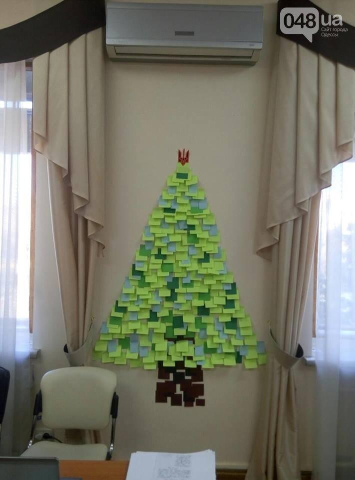 елка из напоминалок, Одесса