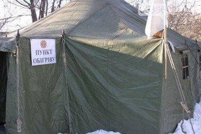 В Кременчуге начали работать пункты обогрева (адреса теплопунктов), фото-2