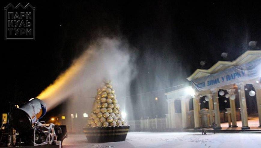Львів'яни не залишаться без снігу на Новий рік (ФОТО), фото-1