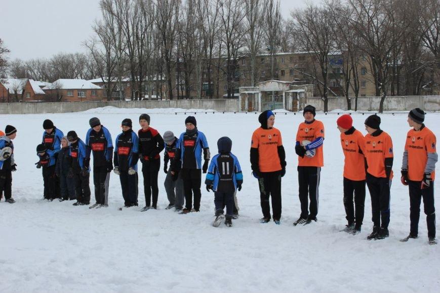 Кубок Донецкой области по регби, фото-1