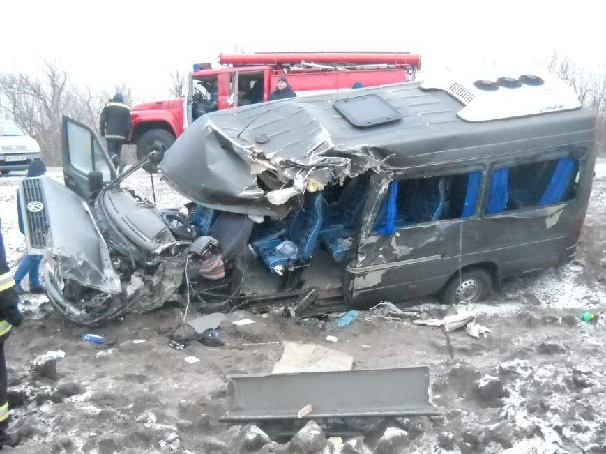 В Кировоградской области в ДТП попали два автобуса, пострадало 10 человек (ФОТО) (фото) - фото 1