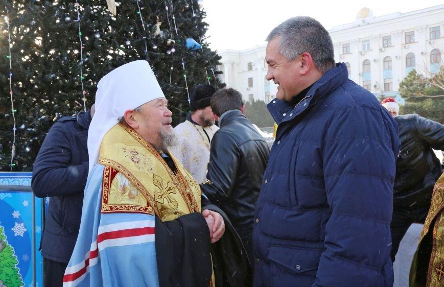 Аксенов: