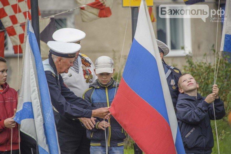 11_10 лет открытия обелиска «Во славу флота России», 27 Августа 2015