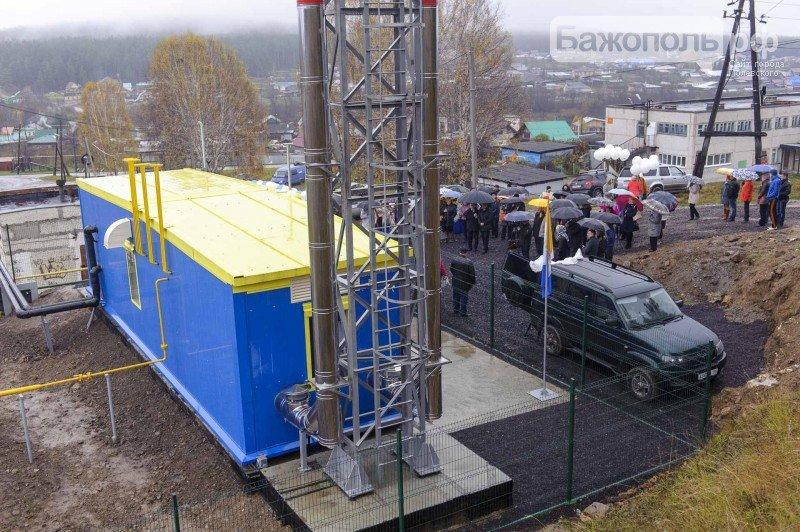 17_Косой Брод торжественный ввод в эксплуатацию котельной, 7 Октября 2015