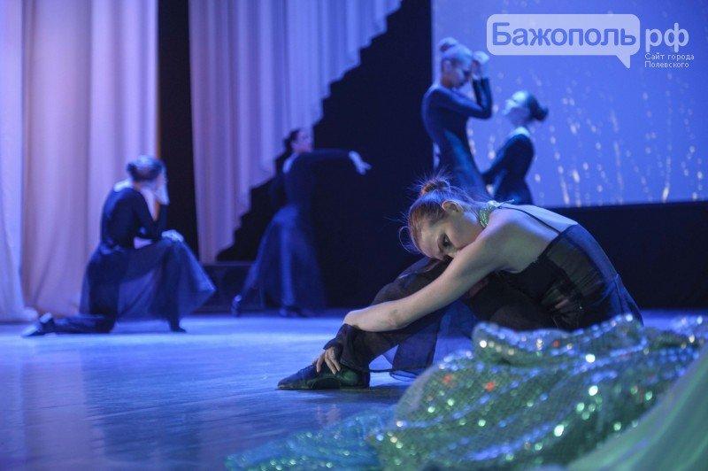 24_Концерт памяти Галины Бакаевой, 28 Ноября 2015