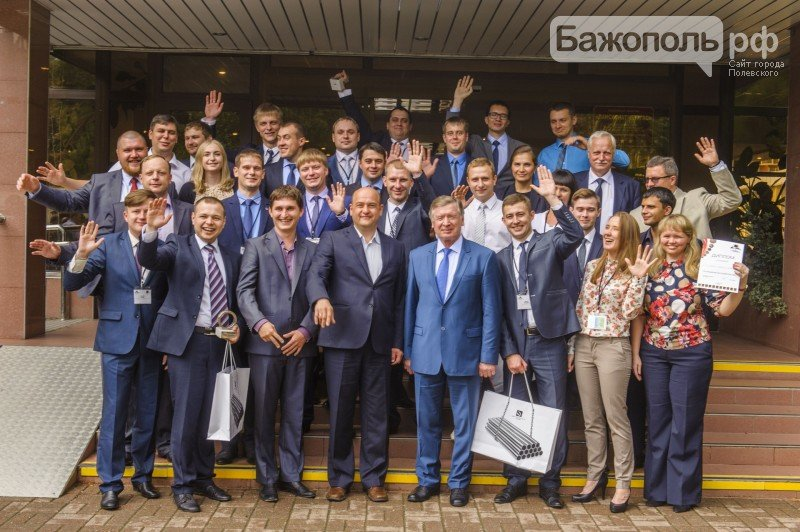 16_Сочи Бургас награждение участников МНПК, 3 Октября 2015