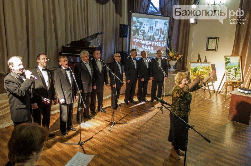 18_Вечер памяти Виктории Никифоровны Молоковой, 24 Октября 2015