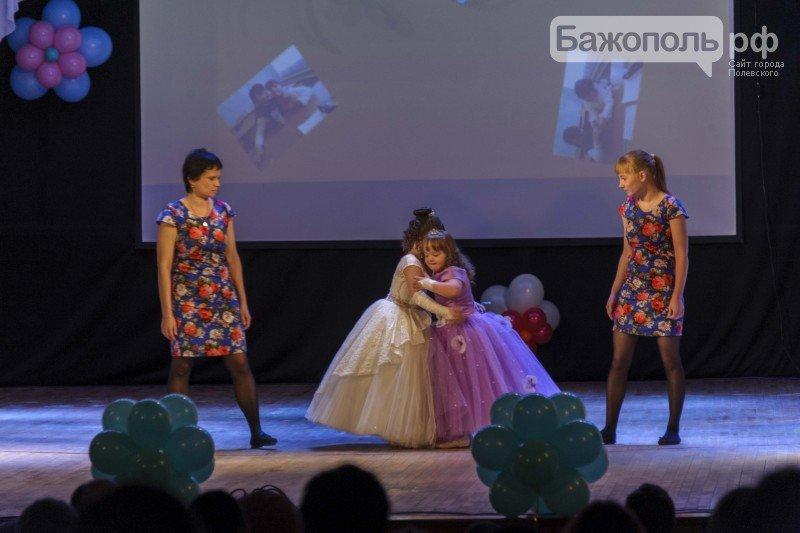 29_Концерт детей с ограниченными возможностями здоровья, 16 Декабря 2015