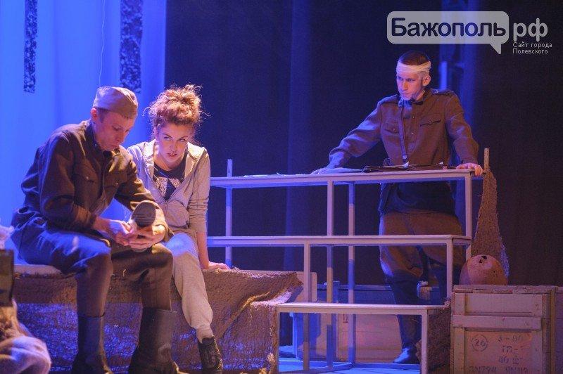 02_Спектакль «Блиндаж», 30 Апреля 2015