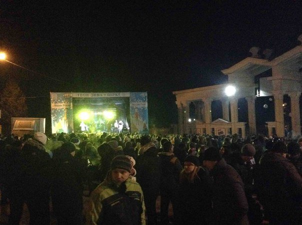 Львів'яни відзначили Новий Рік у Парку культури. Як це було (ФОТОРЕПОРТАЖ) (фото) - фото 3