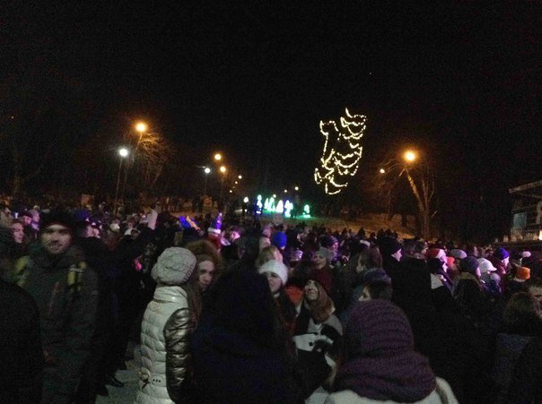 Львів'яни відзначили Новий Рік у Парку культури. Як це було (ФОТОРЕПОРТАЖ+ВІДЕО), фото-7