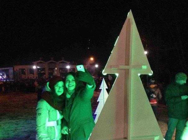 Львів'яни відзначили Новий Рік у Парку культури. Як це було (ФОТОРЕПОРТАЖ) (фото) - фото 1