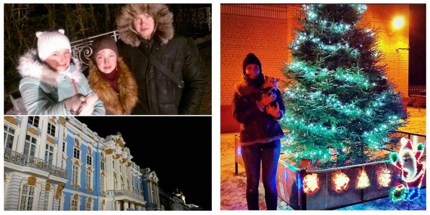 Как пушкинцы встречали Новый год: 24 фотографии из Instagram (фото) - фото 1