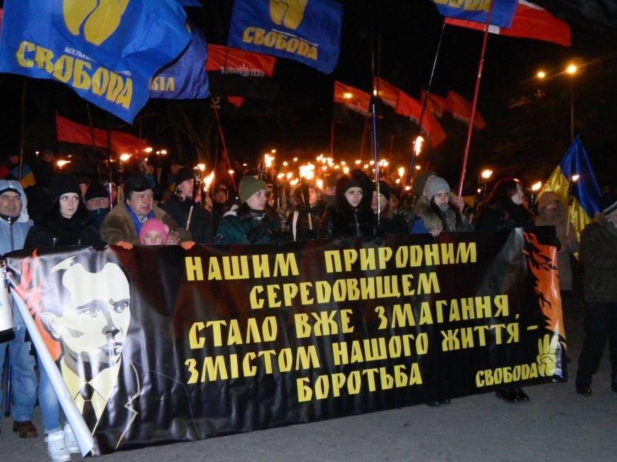 В Одессе националисты впервые провели факельное шествие в честь Бандеры (ФОТО), фото-23