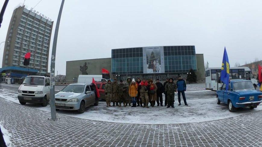 В Бердянске представители правого сектора отмечали день рождения Бандеры (фото) - фото 3