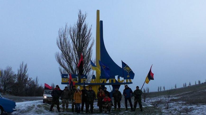 В Бердянске представители правого сектора отмечали день рождения Бандеры (фото) - фото 4