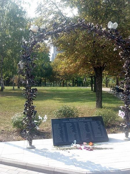 Макеевчан приглашают присоединиться к акции памяти погибших детей (фото) - фото 1
