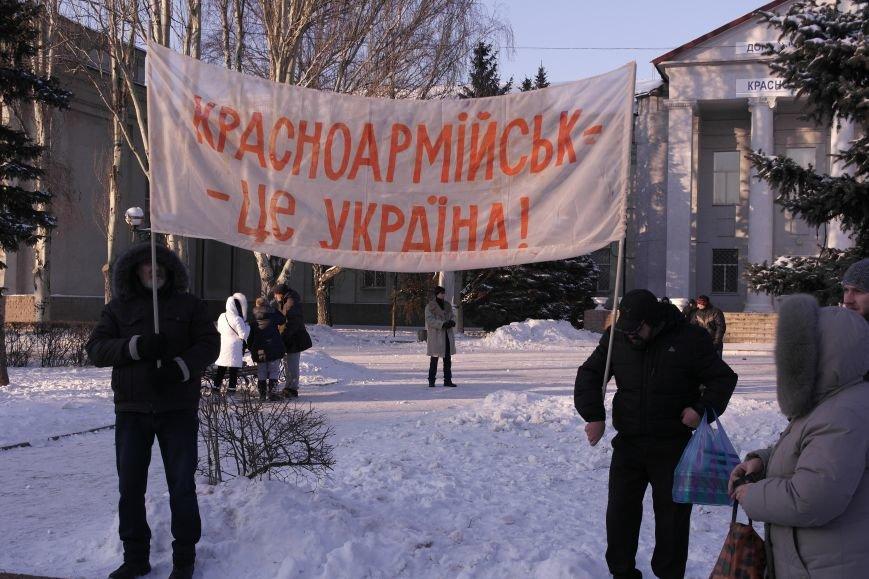 В Красноармейске состоялось патриотическое шествие, приуроченное ко дню рождения Степана Бандеры, фото-6