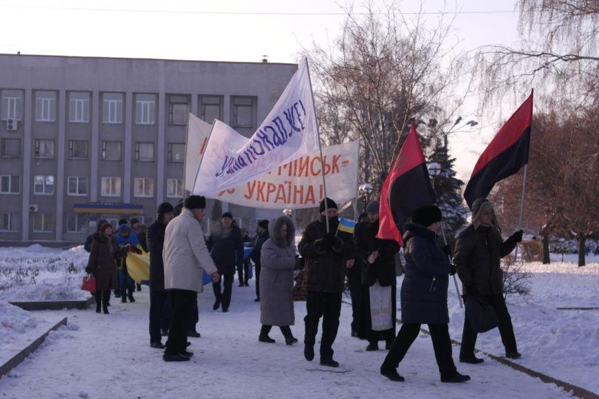 В Красноармейске состоялось патриотическое шествие, приуроченное ко дню рождения Степана Бандеры, фото-4
